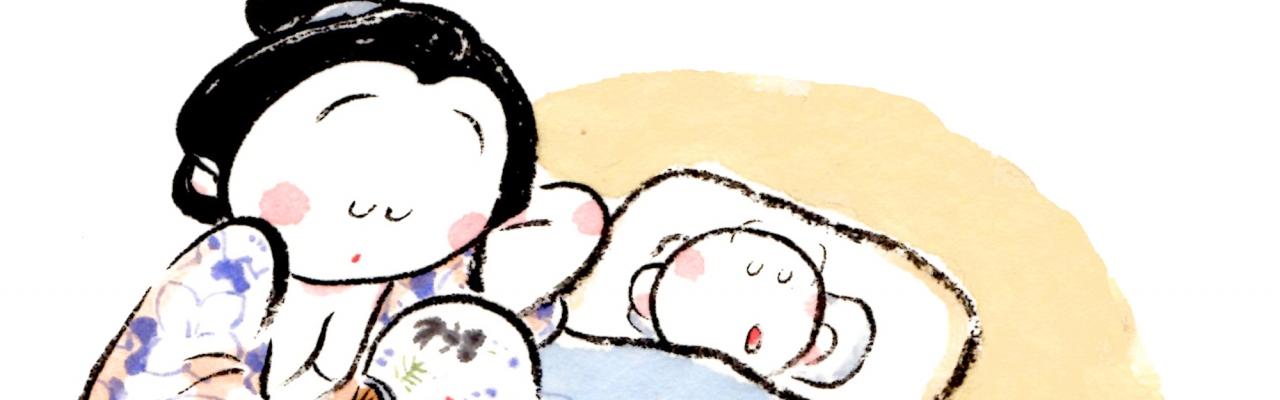 Lưỡi dao cạo - Naoya Shiga