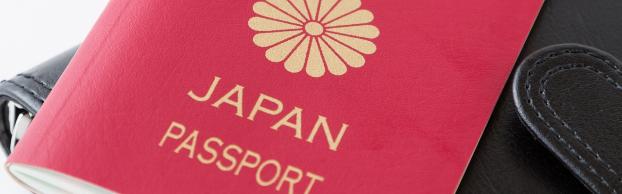 日本滞在のためのビザ