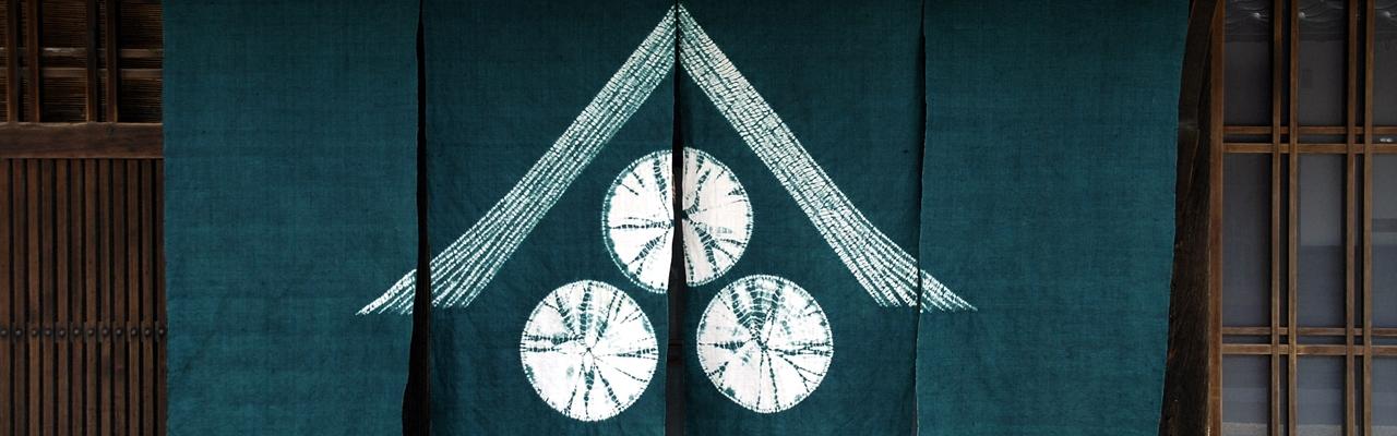 Noren, chiếc rèm cửa duyên dáng của xứ Phù Tang
