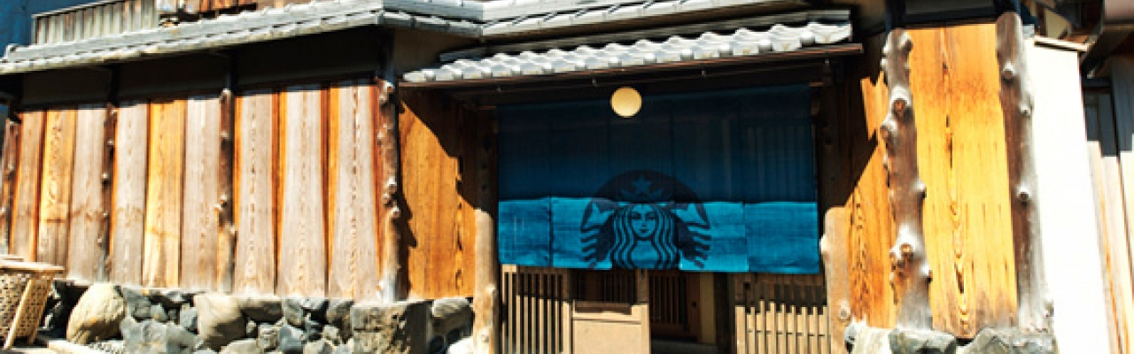 """Cửa hàng Starbucks """"ngồi chiếu Tatami"""" khai trương tại Kyoto"""