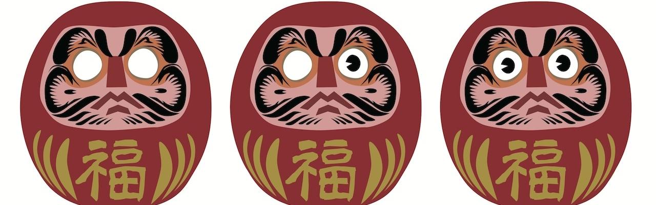 Đôi mắt Daruma