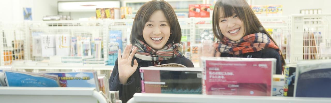 Combini trong đời sống người Nhật
