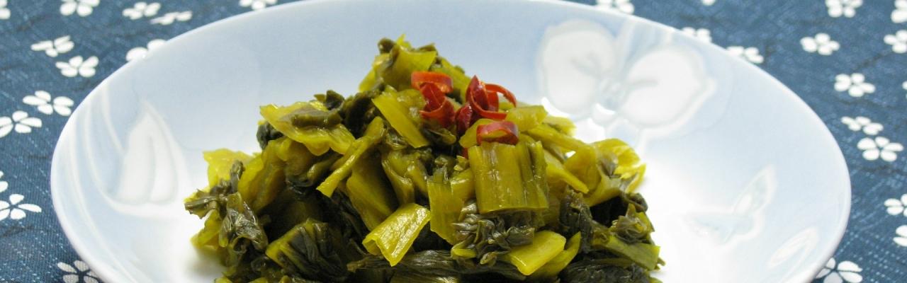 Bữa ăn đơn giản với rau củ muối diệu kì