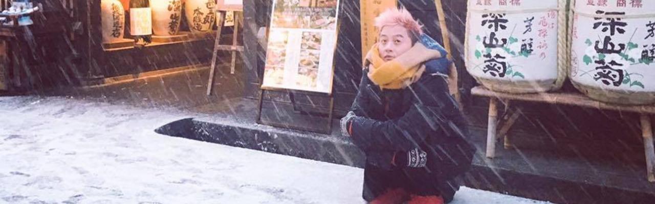 Thanh Duy Idol: Tuyết ở Nhật Bản có vị gì?