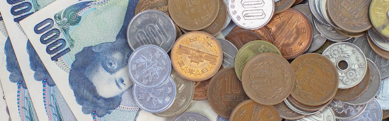 Văn hóa tiền lẻ của người Nhật
