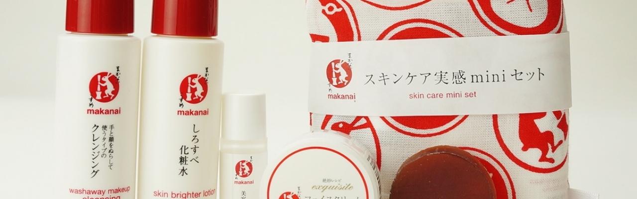 Quà tặng từ mỹ phẩm makanai® dành cho độc giả Kilala