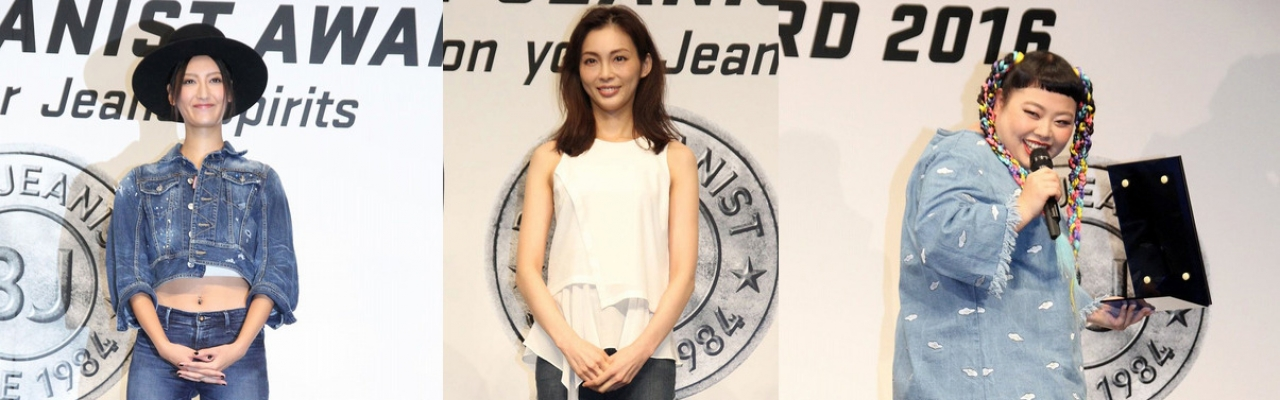 Phong cách thời trang của các sao nữ Nhật Bản