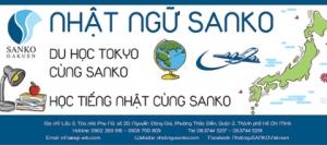 Nhật ngữ Sanko