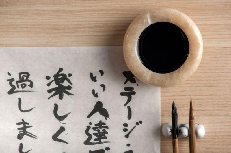 Những sai lầm khi học Kanji