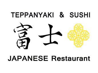 fuji restaurant