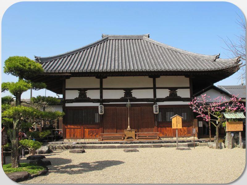 Chùa Asuka_dera