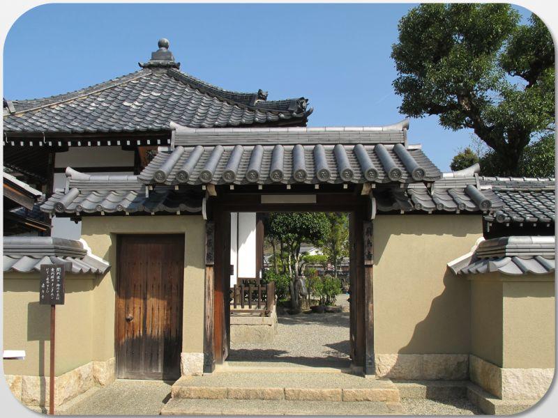 cổng sau chùa Asuka_dera