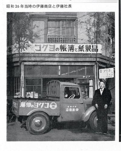 cửa hàng itoshoten