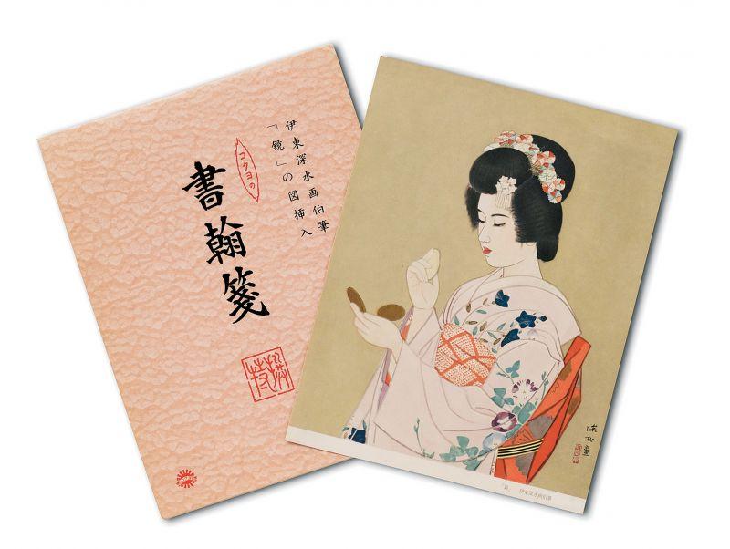 giấy viết thư kokuyo