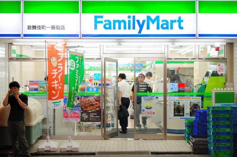 Cửa hàng FamilyMart ở Nhật