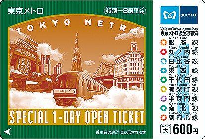 vé 1 ngày tokyo metro