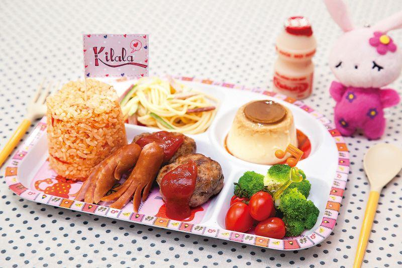 okosama lunch