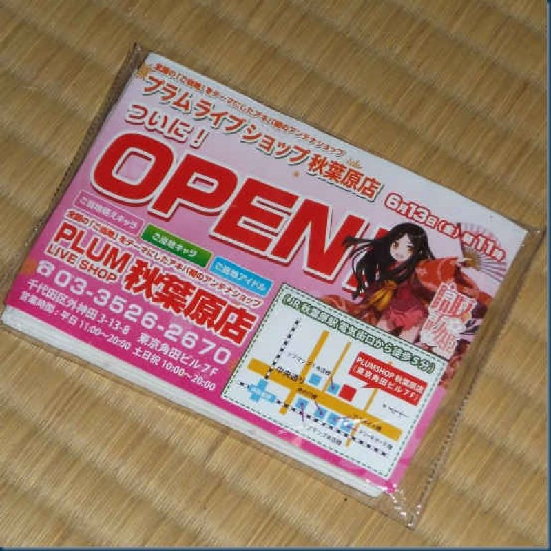 khăn giấy quảng cáo