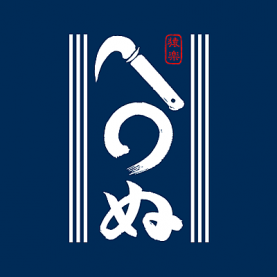 logo kamawanu