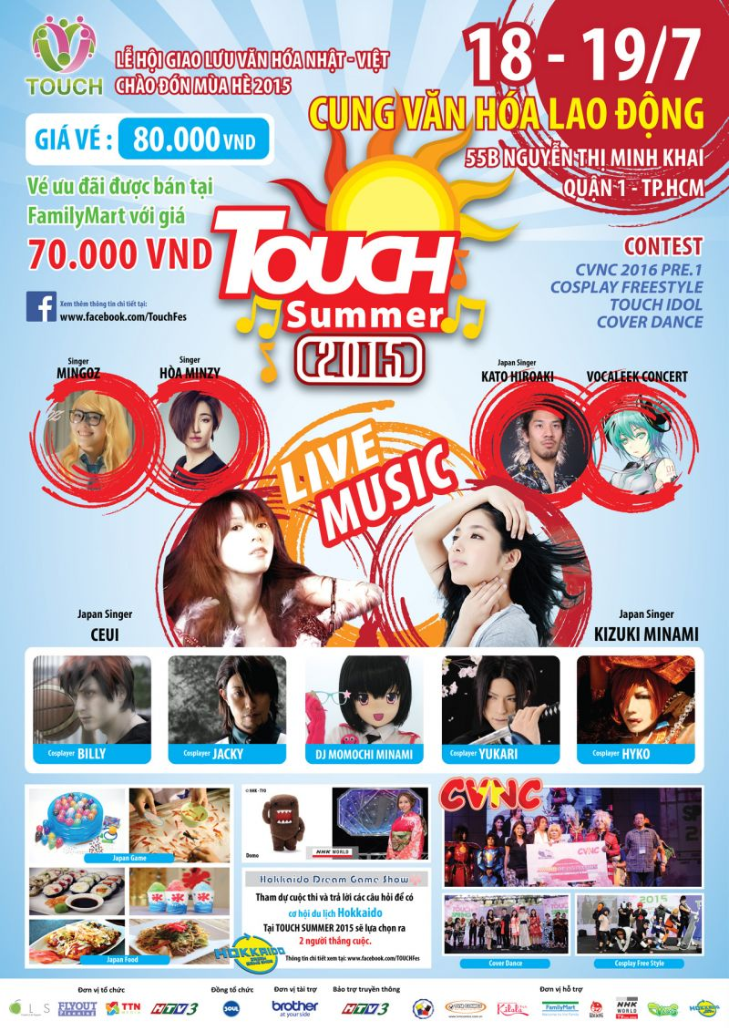 Touch Summer 2015