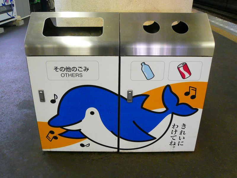 Thùng rác phân loại các loại rác thải
