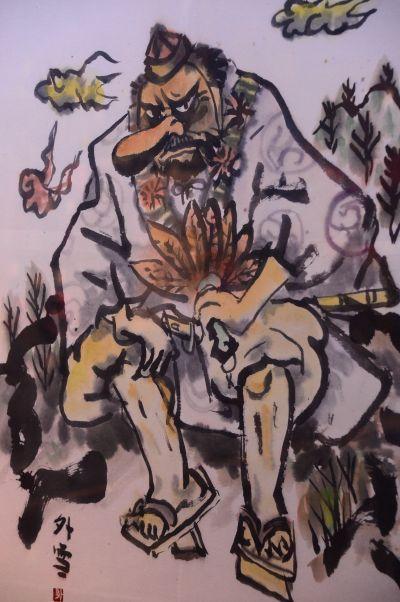 hình vẽ Thiên Cẩu