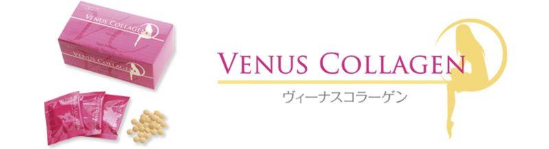 Venus Collagen được bán tại cửa hàng Plus Mainichi