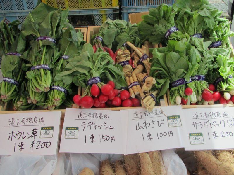 rau củ hữu cơ