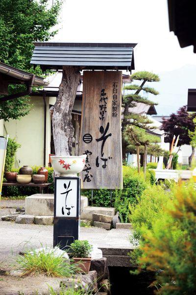 làng nghề Takumi no Sato