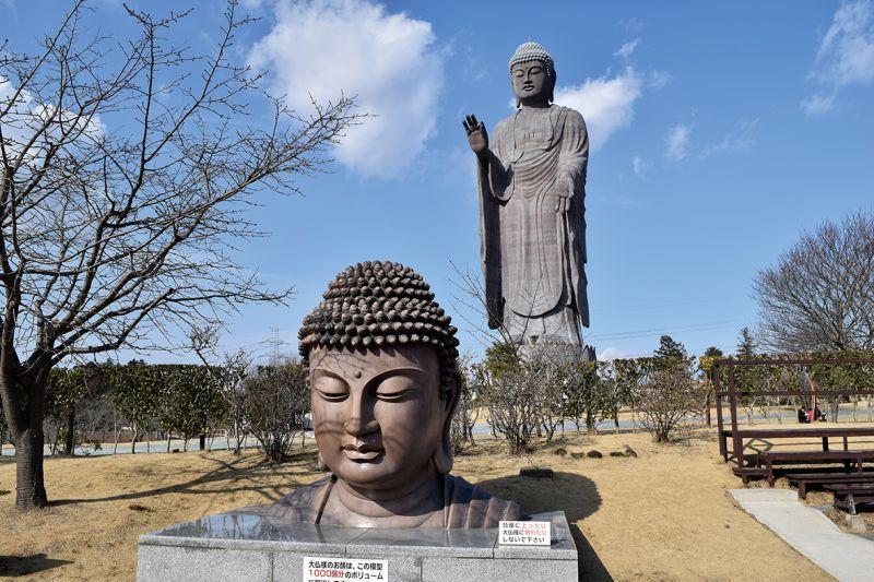 bức tượng phật đồng Ibaraki