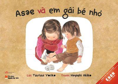 Asae và em gái nhỏ