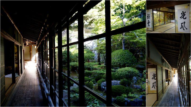 Không khí trang nghiêm và thanh tịnh trong chùa Shokoin