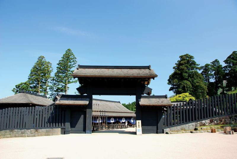 Hakone-sekisho