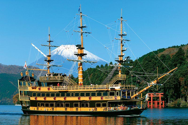 tàu hải tặc Hakone