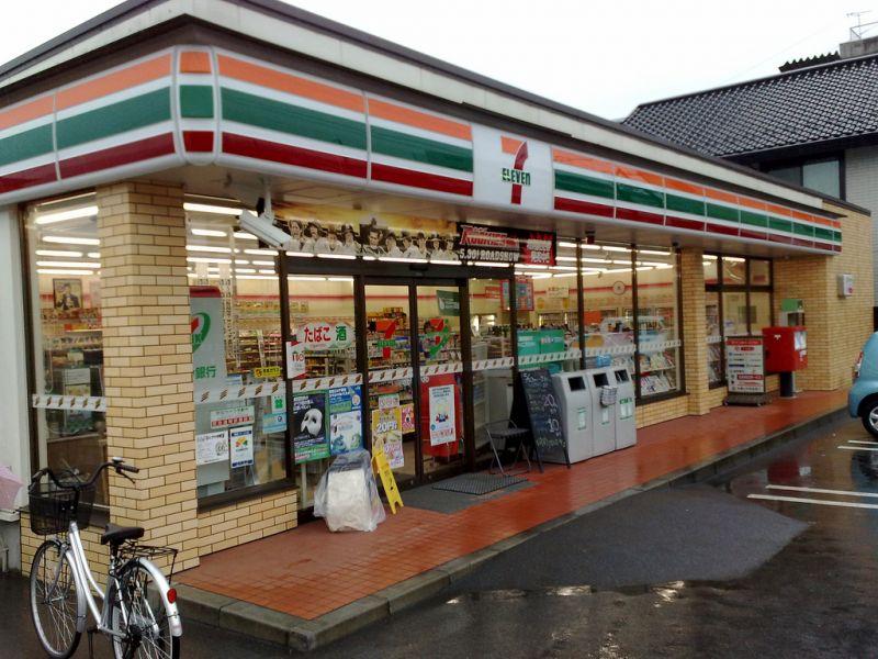 cửa hàng tiện lợi 7-Eleven hiện diện khắp nơi trên nước Nhật