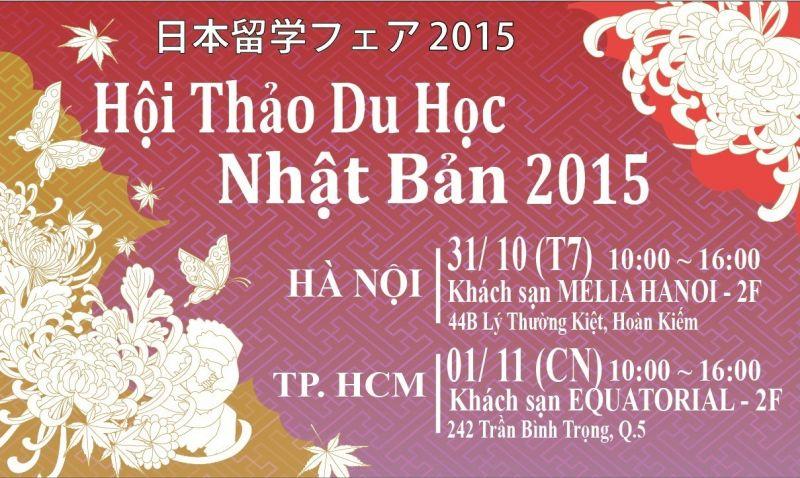 hội thảo du học Nhật Bản 2015