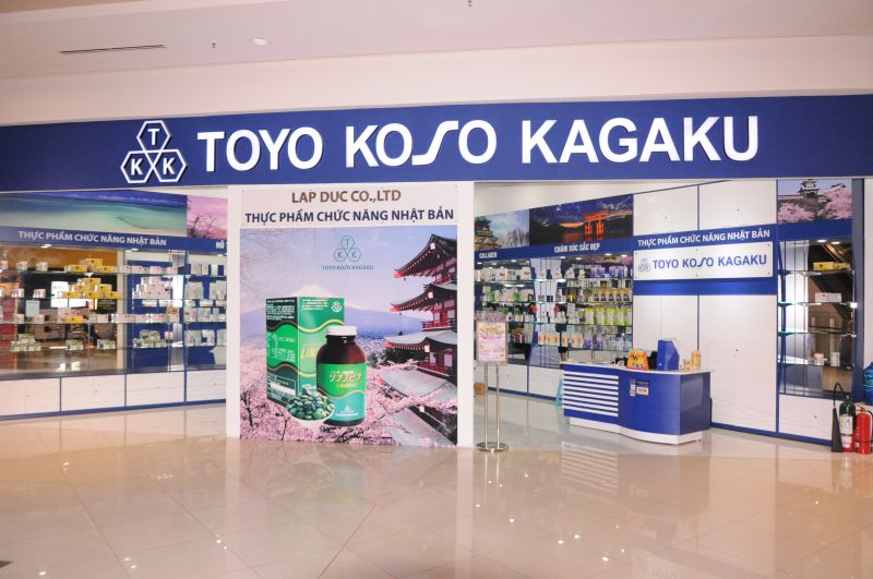 showroom-toyo-koso-kagaku