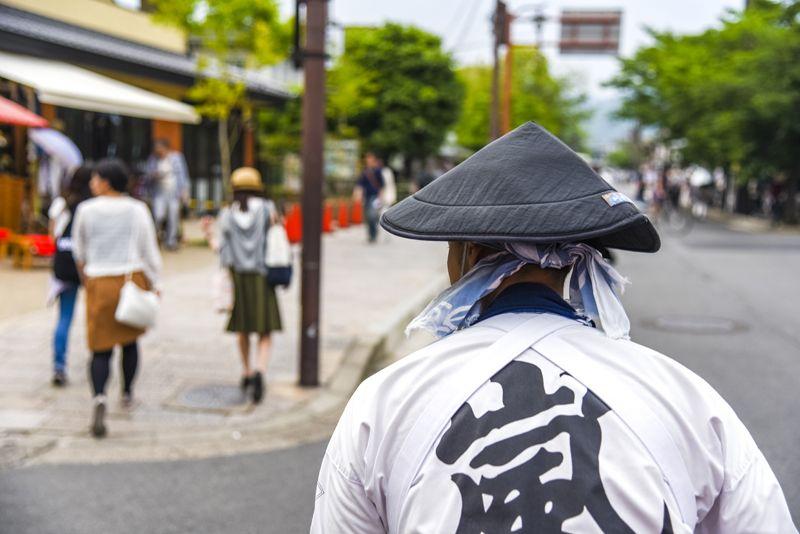 xa phu nước Nhật