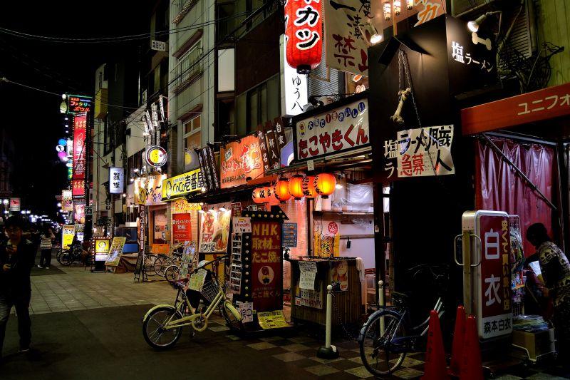 Cửa hàng Takoyaki số 1 Osaka