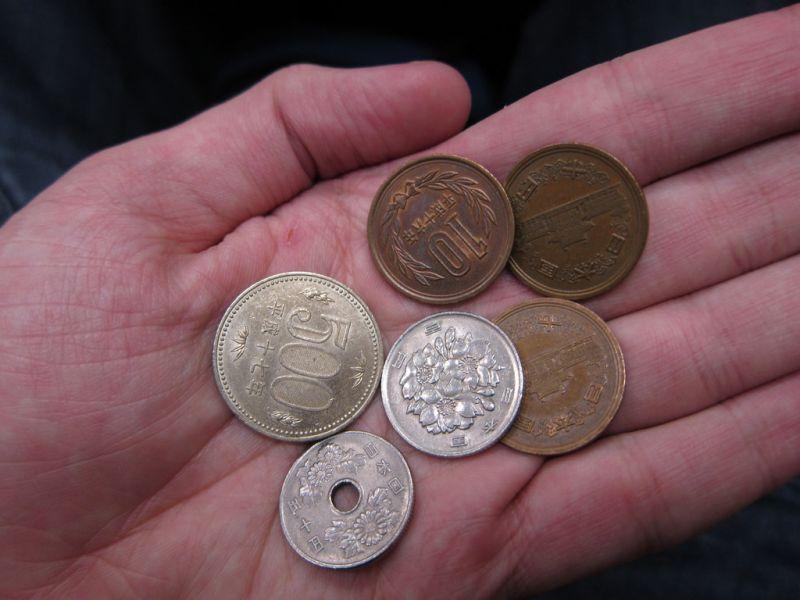 văn hóa tiền lẻ ở Nhật
