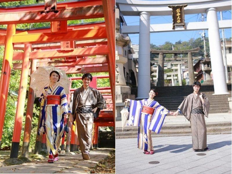 trang phục Kimono cổ điển