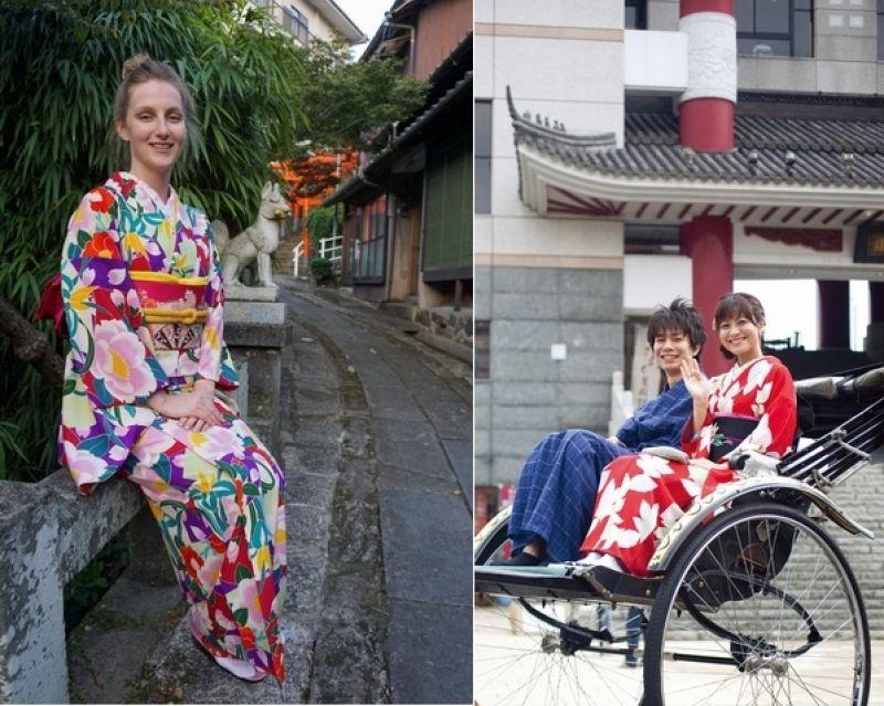 Kimono cổ điển
