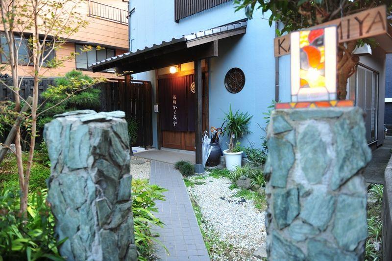 nhà khách Nagasaki Kagamiya