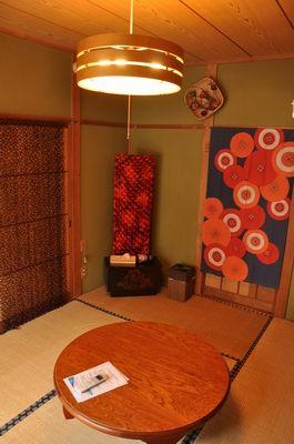 phòng trọ Nagasaki Kagamiya