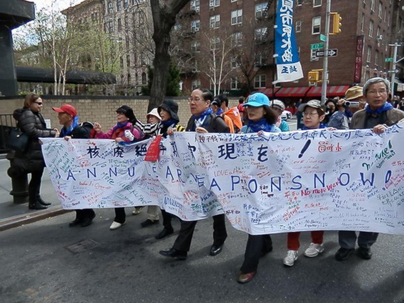 New Yorkでの平和行進