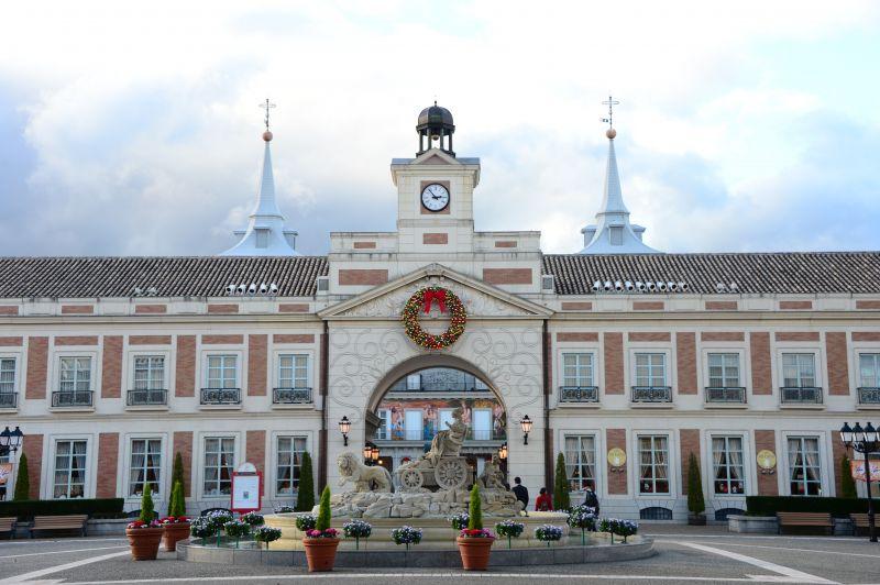 Công viên giải trí Shima Spain Village