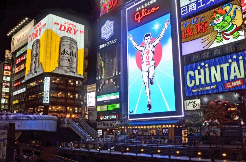 mua sắm và giải trí ở Osaka