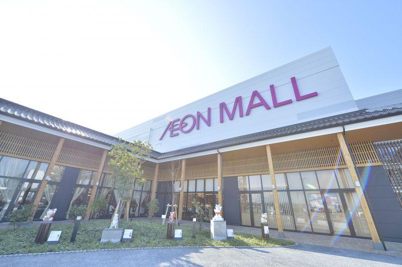 AEON Mall Tokoname