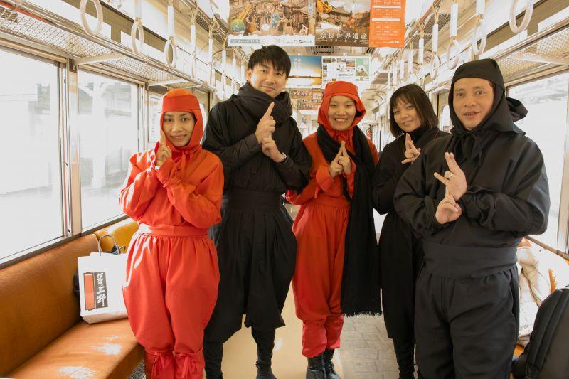 tàu điện Ninja