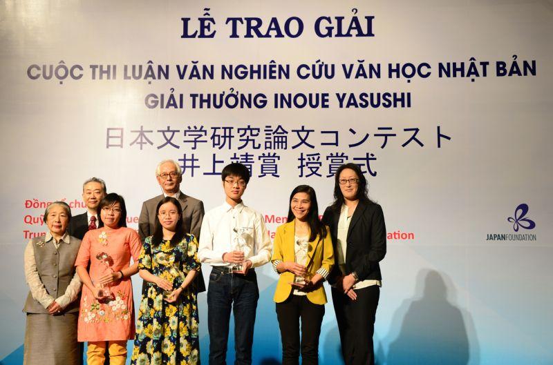giải thưởng Inoue Yasushi
